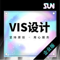 vi设计娱乐旅游餐饮品牌互联网科技教育公司形象VIS企业版