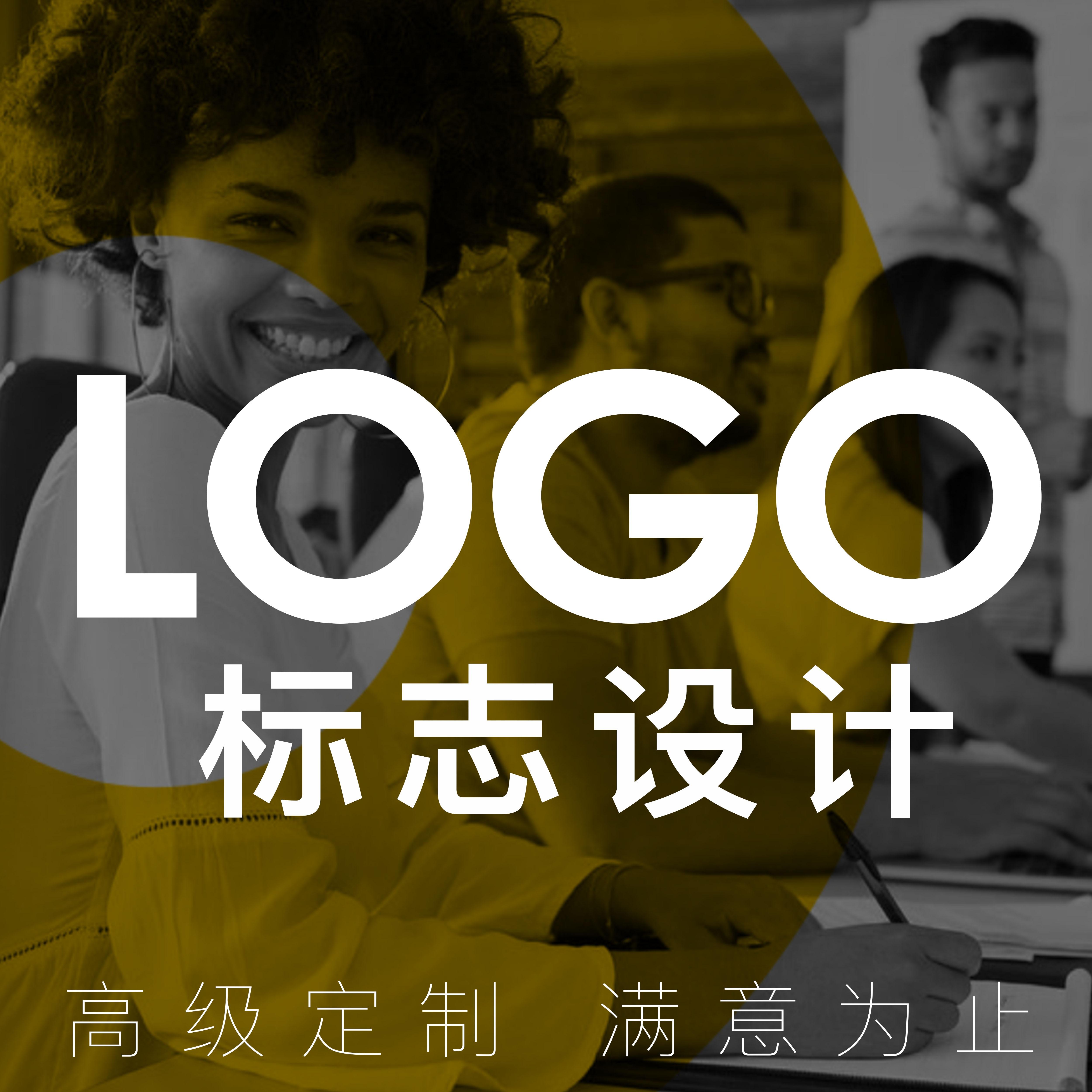 公司品牌餐饮产品食品图形文字卡通科技商标图形文字 logo 设计