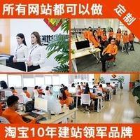 HTML5 网站  P2P 网站 制作外贸 网站 建设门户 网站 视频 网站 设