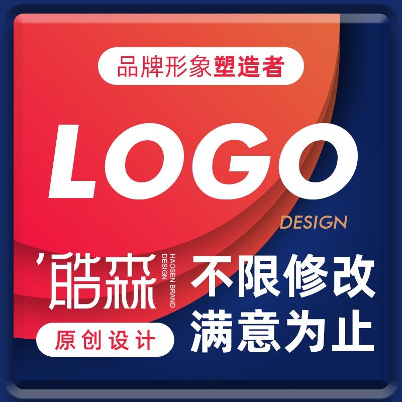 科技感 LOGO 设计软件科技高端个性 LOGO 设计商标设计