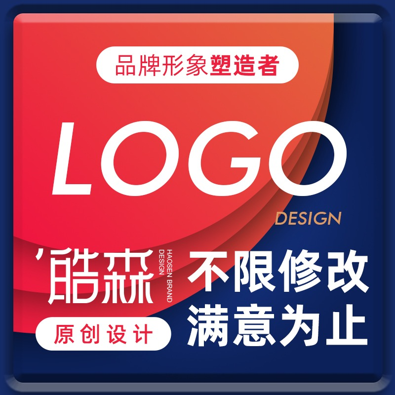 公司LOGO设计标志设计卡通LOGO设计商标设计品牌