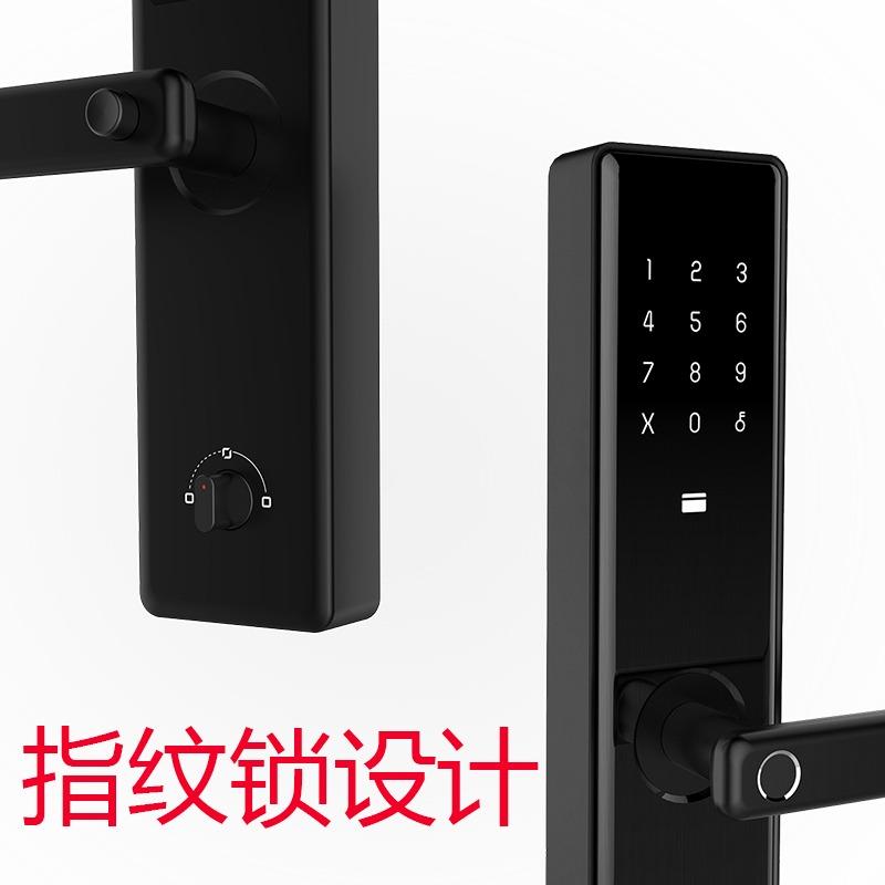 智能指纹锁/玻璃门锁 电子锁 外观设计工业设计结构设计