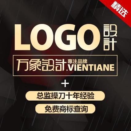 企业公司logo设计标志设计卡通logo设计商标设计图标设计