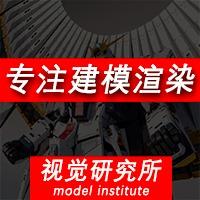 工业设计3D建模三维建模立体模型制作效果图渲染/电饭煲建模