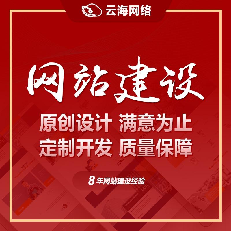 阿里云虚拟空间万网空间香港空间美国空间服务器域名免备案
