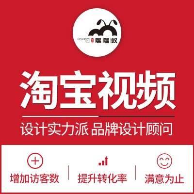 淘宝视频京东众筹摄影企业宣传珠宝配饰数码电子摄影鞋帽拍摄