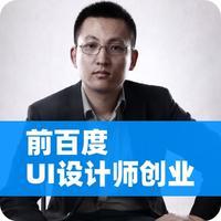 【找对人设计部】UI界面一站式一线大厂团队、一站式服务-试稿