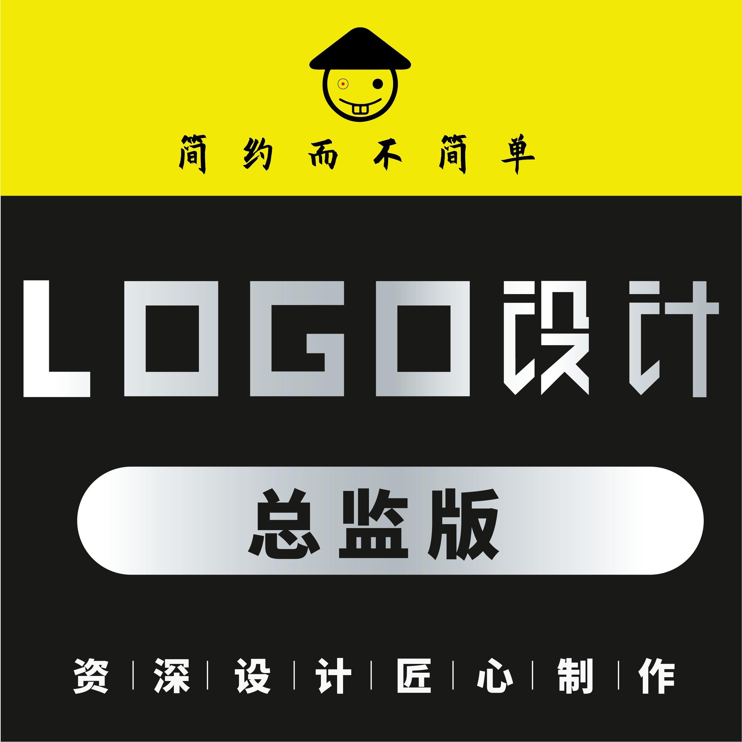 原创商标LOGO设计 图文原创商标设计 logo图标平面设计