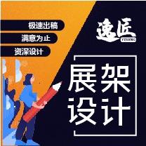 X展架易拉宝海报设计企业创意海报广告宣传展示