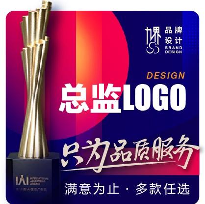 餐饮企业品牌标志LOGO设计公司商标设计logo设计图形标识