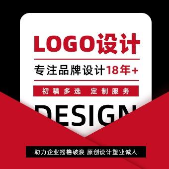 品牌LOGO设计公司商标企业标志创意/国潮/定制图文字体卡通