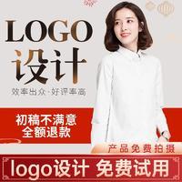 公司logo设计商标品牌设计LOGO平面标志企业字体设计