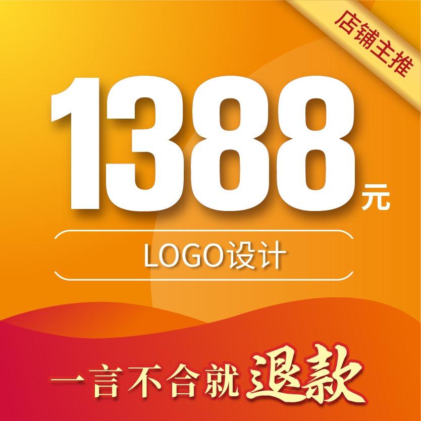 logo设计图文商标logo图形英文logo标志公司电路设计