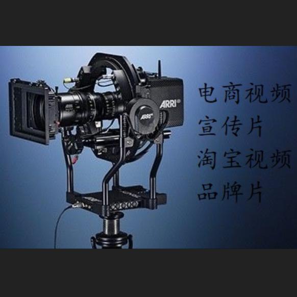 宣传片/短视频/品牌广告/微电影/纪录片/品牌全案/抖音运营