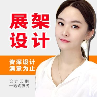 教育培训展架设计 易拉宝设计 海报设计 广告牌设计