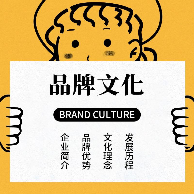 商标设计| 品牌策略 | 品牌 广告语|logo 品牌 文案|logo设