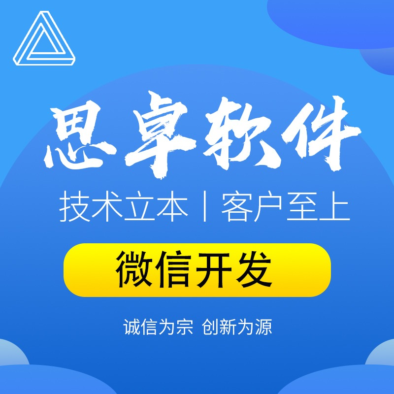 洗车微信支付宝小程序微信公众号网站开发APP开发