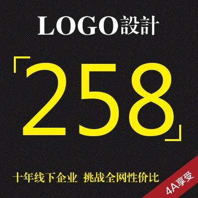 【3套方案】logo设计公司企业网站标志品牌商标图文LOGO