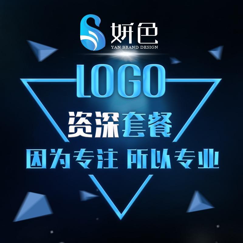 郑州南京石家庄太原武汉洛阳西安吉祥物南昌logo设计标志设计