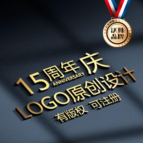 主管版logo起名设计注册标志