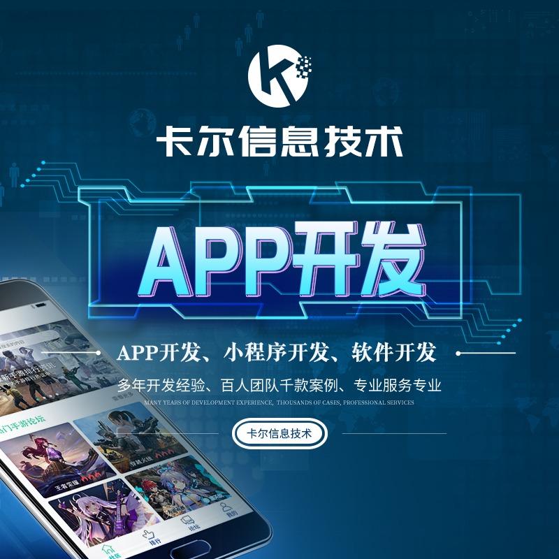 APP定制开发-公众号-php-家居网站-微信-小程序-美工