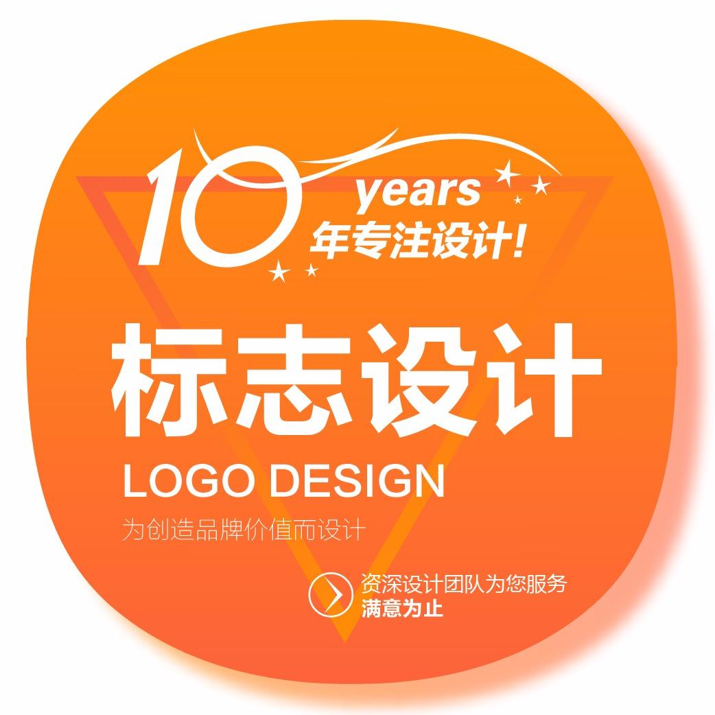 原创企业logo设计标志设计公司商标设计品牌LOGO设计简翼