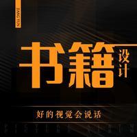 纪念册封面版式 设计 小清新经典中国欧美小册子混合刊物 书籍设计