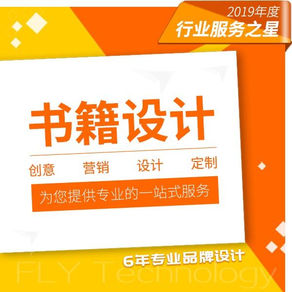 书籍画册产品招商儿童期刊企业介绍品牌介绍电子书电子期刊