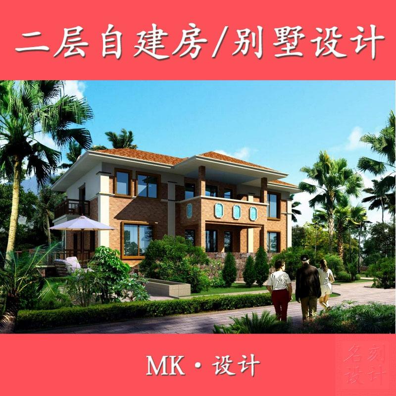 二层自建房/别墅/四合院/房子/住房/楼房农家乐建房全套设计