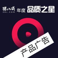 鬼谷产品 宣传片 产品拍摄淘宝视频京东电商视频