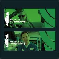 【弓与笔海报易拉宝单页】精品易拉招商宣传活动展会广告单页设计