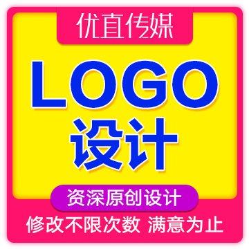 餐饮标志LOGO设计品牌形象宣传文字标志图形卡通原创logo