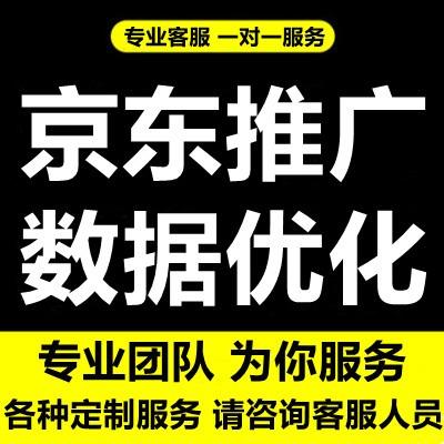 淘宝天猫拼多多京东闲鱼阿里巴巴微淘达人店铺关注网店粉丝通推广