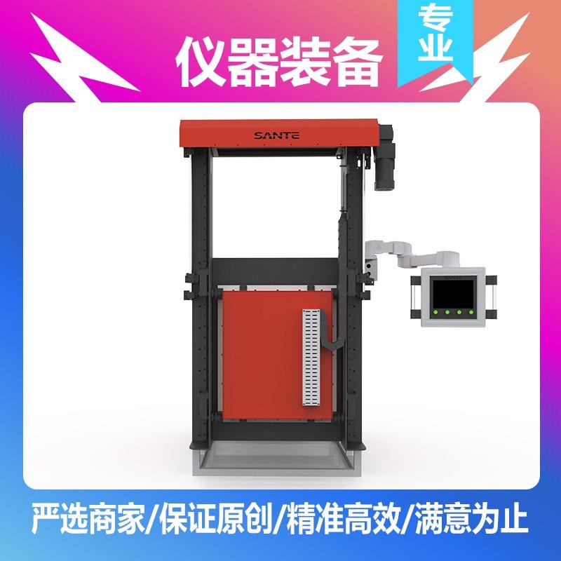 【机械设备】 工业设计百超激光切割机钣金外观结构设计建模