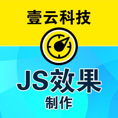 JS前段 开发 仪表盘指针速度表电付电压图活动图,H5+AJAX