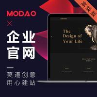 企业 网站/python/品牌官网/模板建站/公司官网/响应式