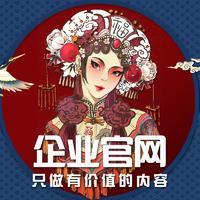 手机官网站SEO优化百度360搜狗神马搜索收录关键词排名权重