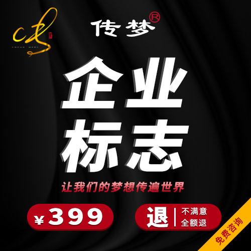 公司标志ps修图详情页设计广告公司标志设计banner主图