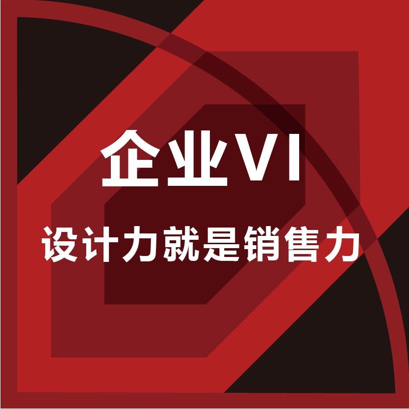 【弓与笔VI】科技医疗娱乐宠物化妆品电商品牌连锁公司VI设计