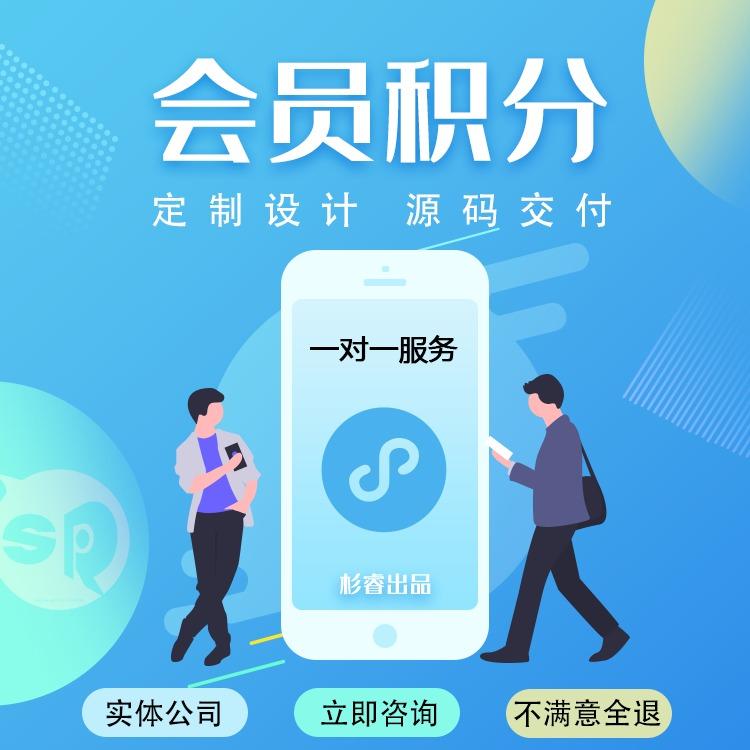 专业微信 公众 号定制 开发 H5 公众平台开发 服务号企业号订阅号