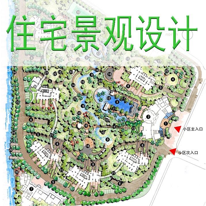 住宅区景观设计/人居景观/居住区景观设计/住宅景观/园林