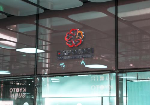 2021扬州世界园艺博览会 会徽征集活动启事 七渡品牌设计3号店 投标-猪八戒网