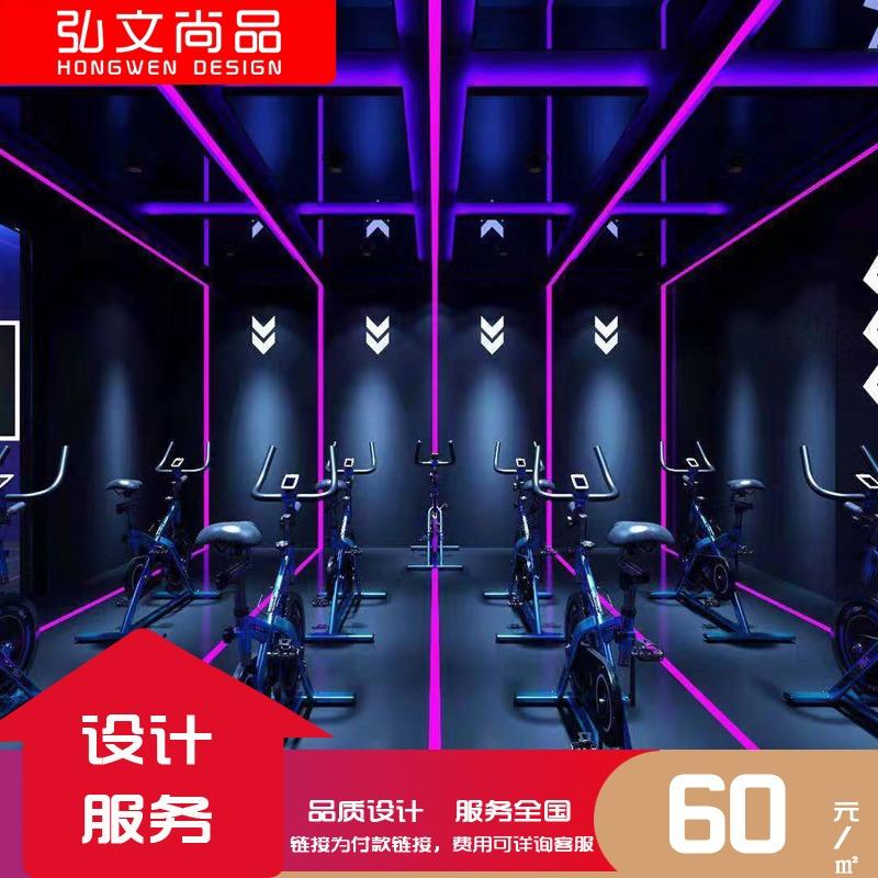公装设计 健身房设计 效果图设计 方案设计 施工图设计