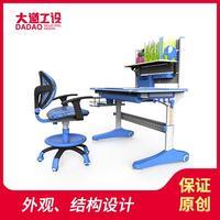 工业产品外观结构设计儿童桌椅办公椅子桌子设计学习书桌大道工设