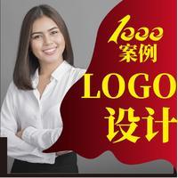 公司logo企业标志设计商标注册查询工业农业食品餐饮科技互联