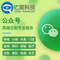 江西 南昌现成 贷超 金融 公众号 高端定制开发 本地