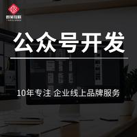 微商城|微商城开发|微商城设计|商家入驻|多种工具|在线IM