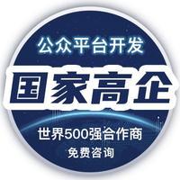 智慧党建微信公众号开发|党建教育党政系统党员管理党务培训H5