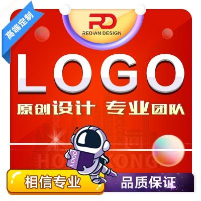 【LOGO设计】小吃火锅店餐馆饭店保健品奶茶店LOGO设计