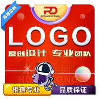 【logo设计】烟酒公司批发公司烟酒糖茶厂家logo设计